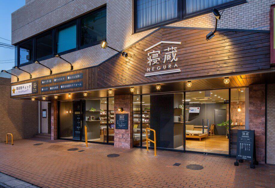 名古屋平針店の外観