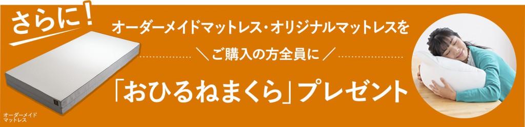 西川 キャンペーン マットレス FITLABO 愛知 名古屋