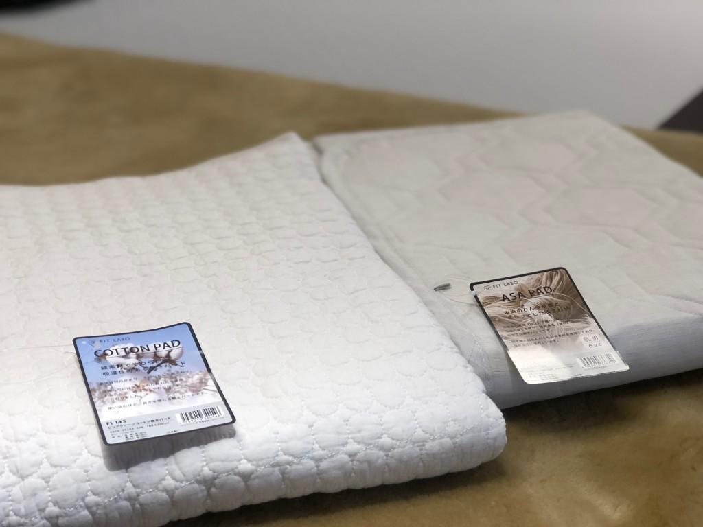 FITLABO 綿敷きパッド 麻敷きパッド
