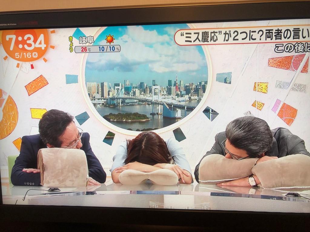 コネムリ めざましテレビ 軽部さん 名古屋 愛知