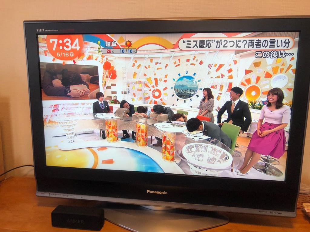 おひるねまくら めざましテレビ コネムリ 西川 愛知 名古屋