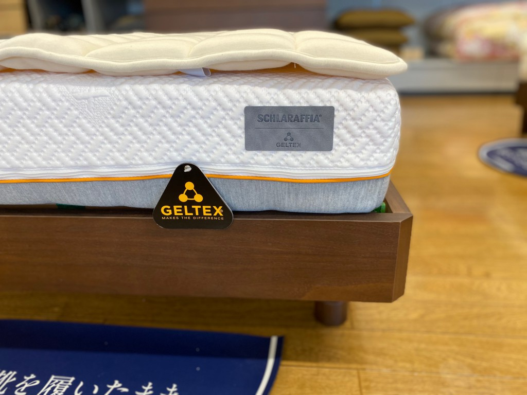 ゲルテックスクオンタム180マットレスの寝心地を、愛知県西尾市の「店頭でお試しください。
