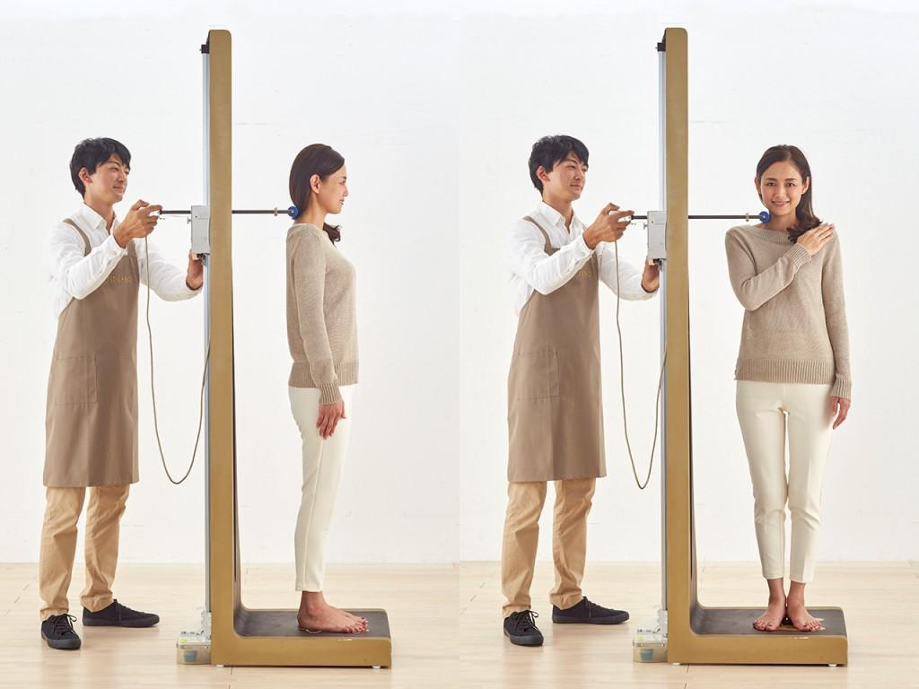 マットレスのフィッティング:体型測定
